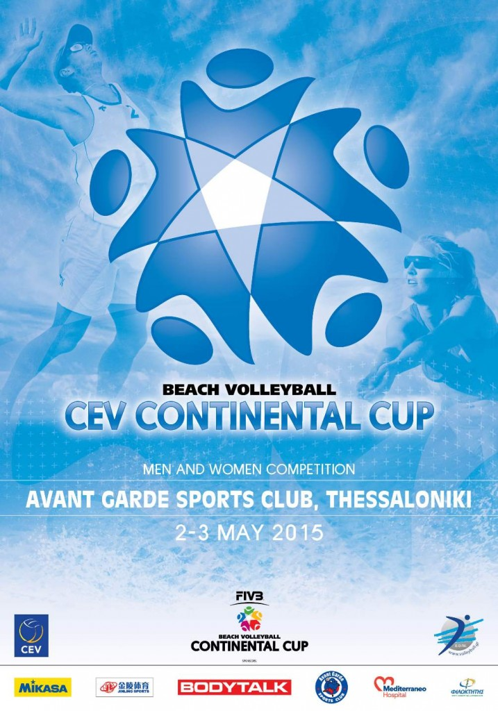 CEV Continental Cup Round 3 Pool E 2015 Poster