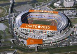 Δείτε πως θα είναι το Τόκιο το 2020 στους Αγώνες (video)
