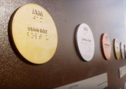 Το τείχος των Ολυμπιονικών (video)