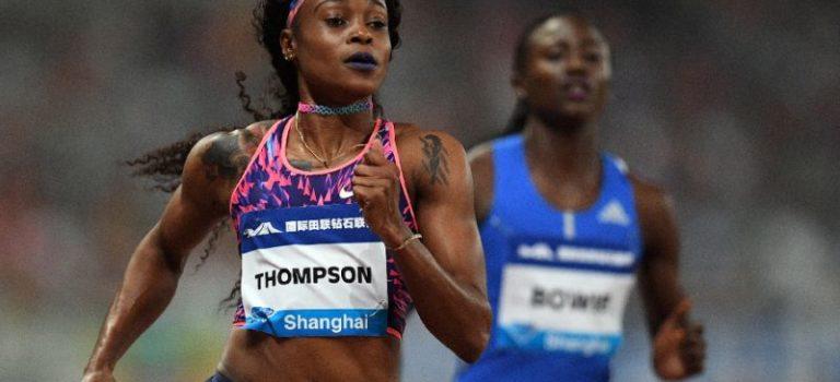 Οι Τζαμαϊκανοί αφήνουν τα 200μ. στο Λονδίνο