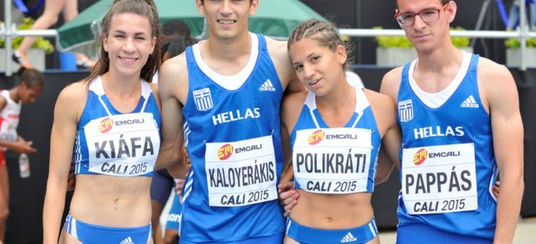 Μεικτή σκυταλοδρομία 4Χ400μ. στους Ολυμπιακούς του Τόκιο