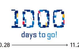 1000 μέρες για τους Ολυμπιακούς του Τόκιο