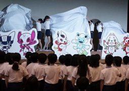 Αποκαλύφθηκαν οι υποψήφιες μασκότ για το Τόκιο 2020