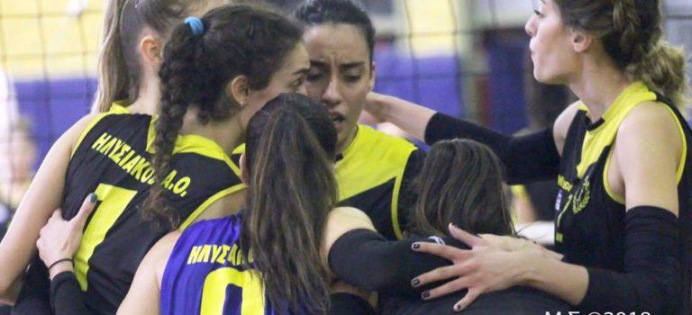 Κύπελλο γυναικών: Έγραψε ιστορία ο Ηλυσιακός
